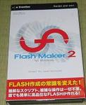 Flash Maker2表