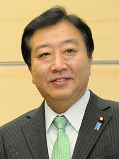 野田佳彦内閣総理大臣